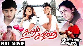 Kadhal Kavithai Full Movie   Prashanth, Isha Koppikar   Ilaiyaraaja   Agathiyan  Aalana Naal Mudhala
