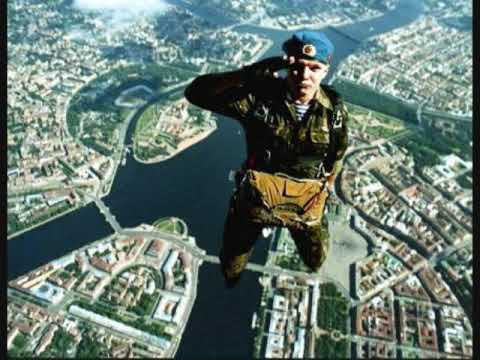 Russian VDV Airborne Forces