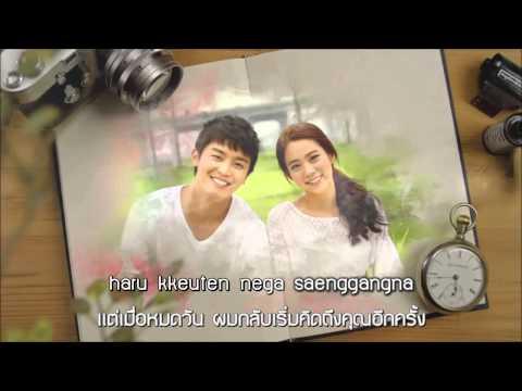 [KARAOKE/Thai Sub] Oh jonghyuk- Take care of my heart (내 마음을 부탁해)