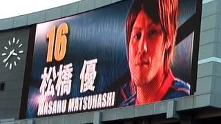 J1リーグ第12節(国立霞ヶ丘競技場) 2020年東京オリンピック・パラリ...