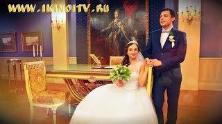 видео Свадьба в усадьбе Царицыно