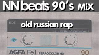NN beats - old russian rap 90