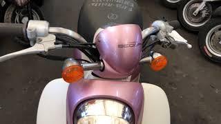 Современный ретро скутер Honda Crea Scoopy AF-55