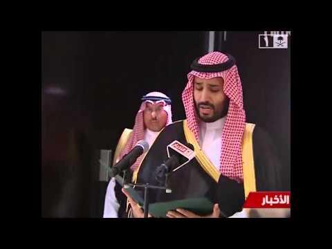 ماذا قال الملك عبدالله لمحمد بن سلمان عند تعيينه