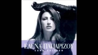 Helena Paparizou-To Fws Stin Psuxh