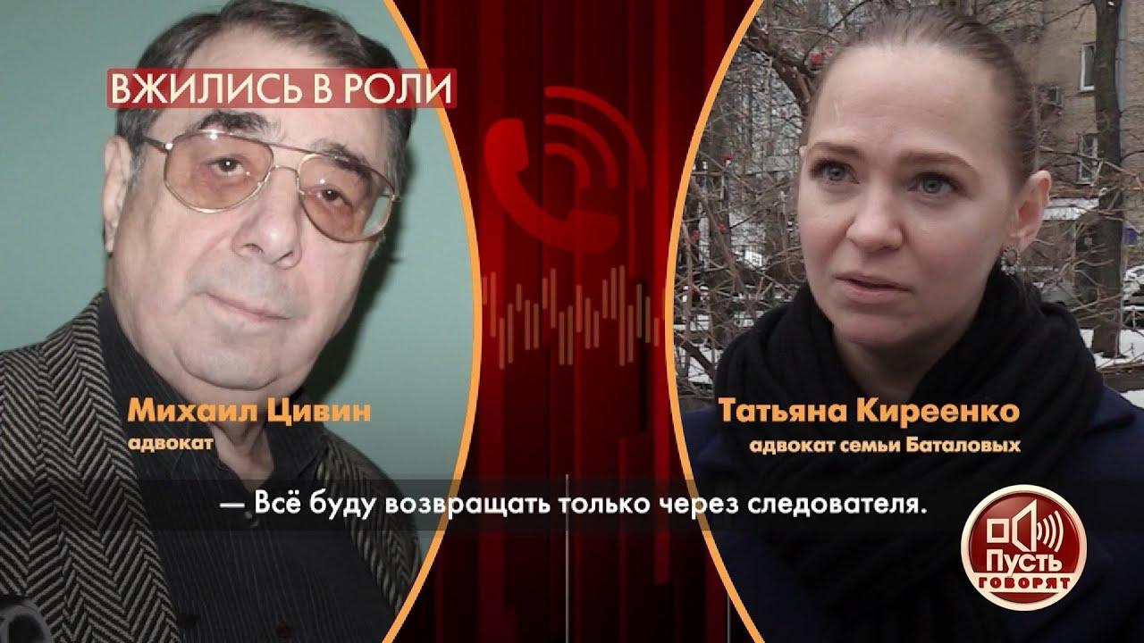"""""""Печати отдам только через следователя"""", - М. Цивин дал комментарий по делу о наследстве Баталова."""