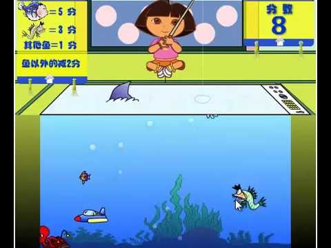 f8b481b90 لعبة صيد السمك -العاب دورا- - YouTube