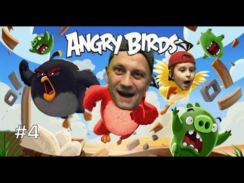 ЗЕЛЕНЫЕ свинюшки НЕ ХОТЯТ сдаваться! АРТЕМ и БАТЯ весело проходят игру ANGRY BIRDS #4
