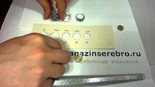 видео Как подобрать США размеры колец на Алиэкспресс на русском?