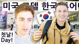미국인 모델의 한국 투어 첫날!! (304/365) American Model's KOREA TOUR! DAY 1!