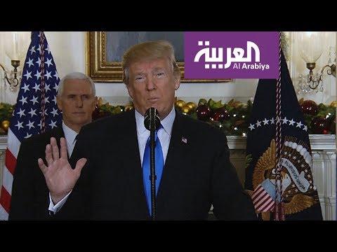 ترمب يعترف بالقدس عاصمة لإسرائيل