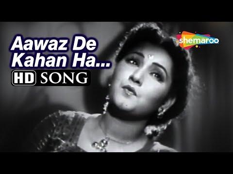 Awaz De Kahan Hai| Anmol Ghadi (1946) Surendra | Noor Jehan |Suraiya