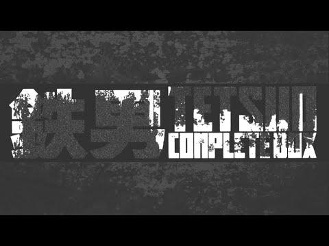 "CHU ISHIKAWA ""TETSUO COMPLETE BOX"" [Full Compilation]"