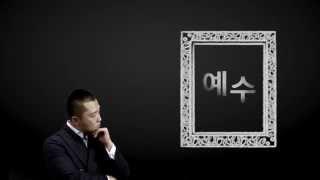 """서종현 선교사(탁선교사 미스터탁) 부활절 영상설교 """"박제"""""""