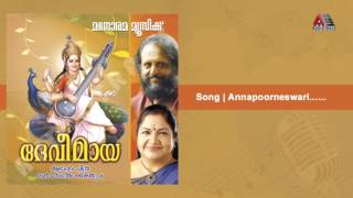 Download Annapoorneswari | Devi Maya MP3 song and Music Video