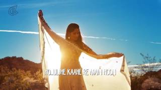 Chadhti Jawani Meri Chaal Mastani | Lata Mangeshkar, Mohd. Rafi - Caravan