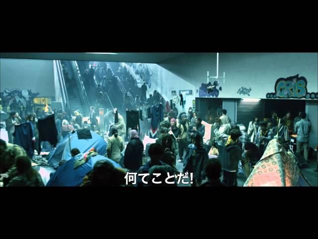 映画『ラスト・デイズ』予告編