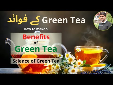 top-benefits-of-green-tea-|-science-of-green-tea-|urdu/hindi
