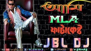 Ami MLA fatakesto dj   JBL dj dance mix dj   old dance dhamaka   by rjbdj