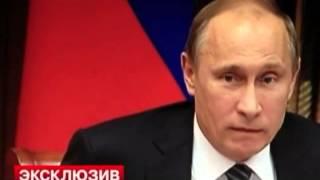 Из-за видео с Путиным Кремль может прервать отношения с Life News