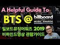 A Helpful Guide To BTS@Billboard Awards 2019 빌보드뮤직어워즈 2019 비하인드영상 관람가이드