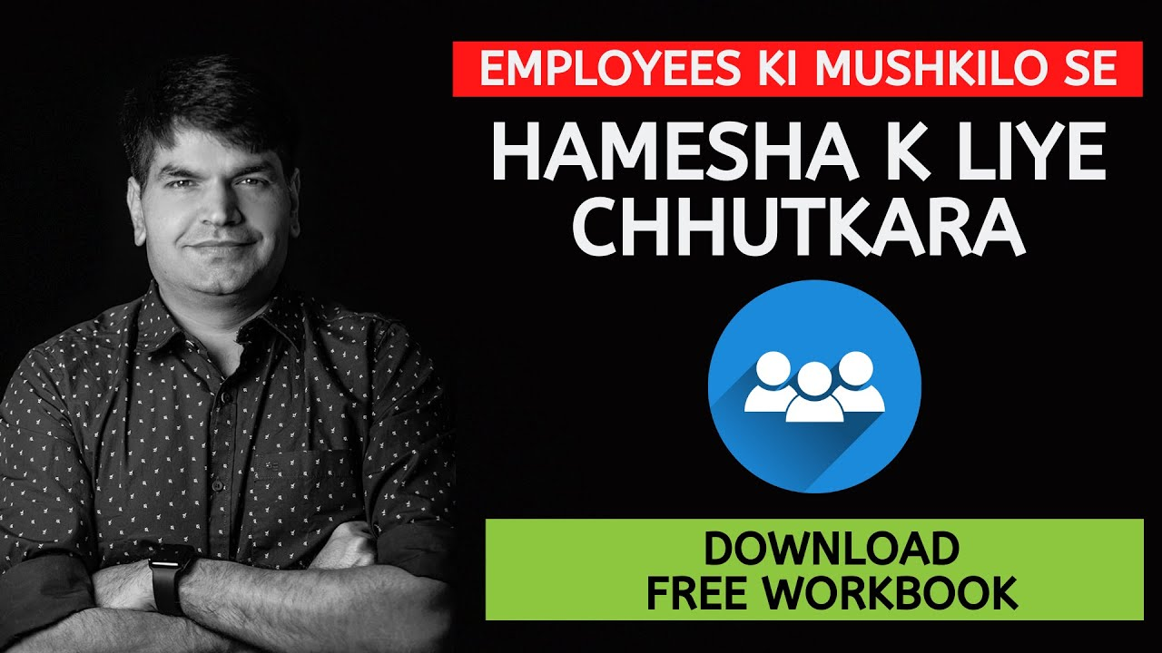 Employees Ki Mushkilo Se Hamesha K Liye Chhutkara | Sumit Agarwal | Business Coach