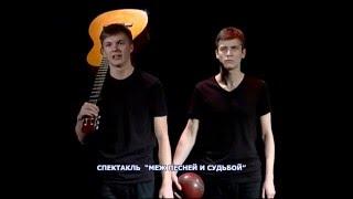 """Булат Окуджава """"Меж песней и судьбой"""""""
