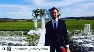 Свадьбы в Радужном и на  Южной