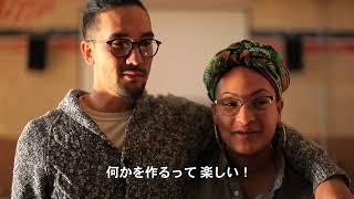 旅するダンボール 大野萌 検索動画 23