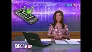 Вирусы на смартфонах(, 2013-06-14T12:09:55.000Z)