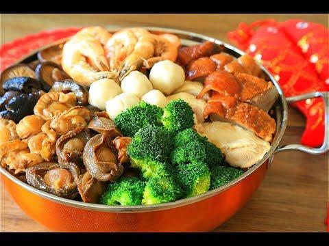 一盆菜浓缩了整桌年夜饭,有这一盆就够了!