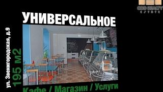 видео Аренда офиса на улице Стародеревенская