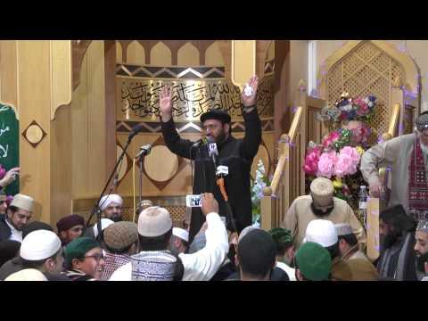 syed altaf hussain shah kazmi at victoria park Masjid manchester
