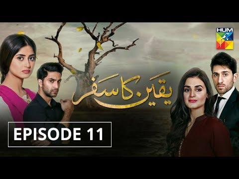 Download Yakeen Ka Safar Episode #11 HUM TV Drama