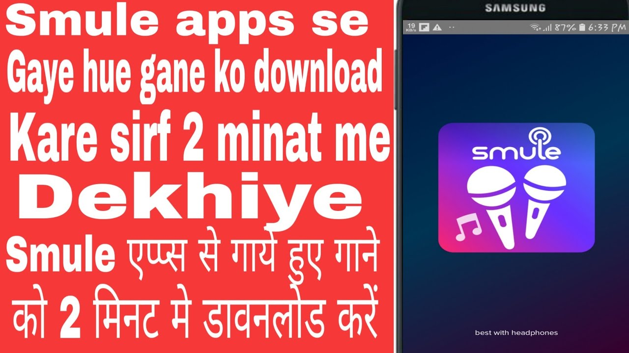 Smule apps se gaye hue gane ko 2 minat me download kare  Smule एप्प्स से  गाये हुए गाने को डावनलोड