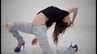 Уроки Стрип-пластики в Белгороде. Школа танцев Dance Life. Kavabanga & Depo колибри Амфетамин