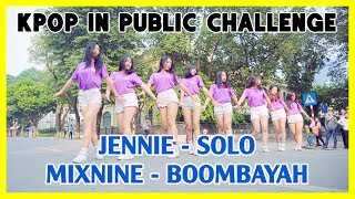 [COVER KPOP IN PUBLIC X AU MOBILE] JENNIE - SOLO X MIXNINE - BOOMBAYAH Dance Cover by GUN Dance Team