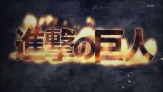 Repeat youtube video [Openings and Endings] - Attack on Titan. [OP-1-2 ED -1-2.]