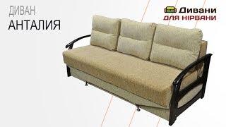 видео Угловой диван Сержио - мебельная фабрика StArt furniture