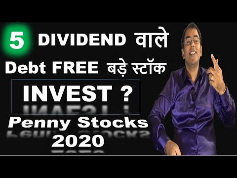 penny stocks – invest in 2020 | best stocks to buy | share under 100 | multibagger stocks – 2020