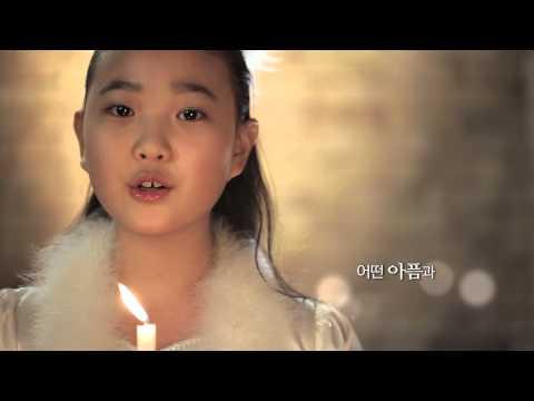 CBS Children's Choir (Seoul, Korea) | Heal the world