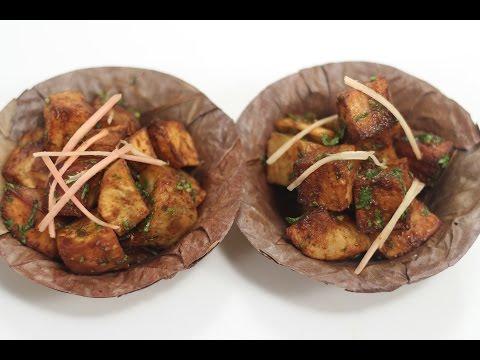 Dilli Aloo Kachalu Chaat   Simple Vegetarian Khana With Chef Saurabh   Sanjeev Kapoor Khazana