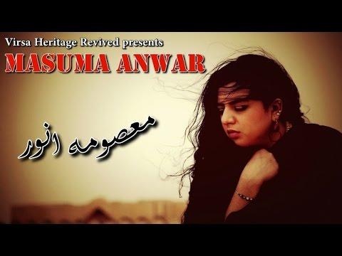 Masuma Anwar   Live Music Show   VIrsa Heritage Revived   Punjabi