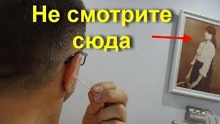 Как правильно прочистить уши ? Чем чистить? Как удалить серную пробку и вернуть острый слух