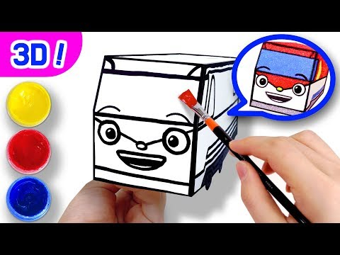 TITIPO 3D Coloring l Let's make our little train with paper! l DIY Toy for Kids l TITIPO TITIPO