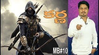 MAHABHARATAM 10 | Karna Challenges Arjuna | How He Became Prince Karna In Telugu | Vikram Aditya