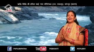 Chhati Mai Ke Ghat Par He || Chhat Geet 2018 || Saroj Tiwari || PG Films