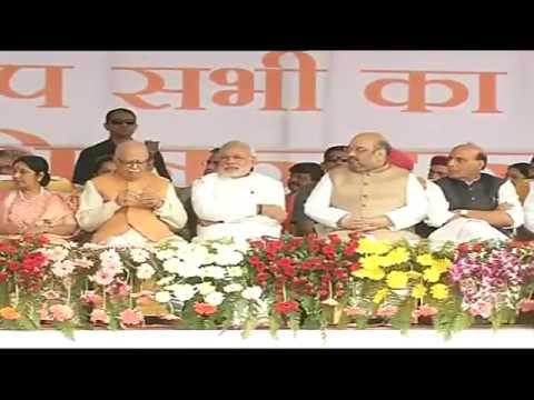 Shri Manohar Lal Khattar takes oath as the Chief Minister of Haryana