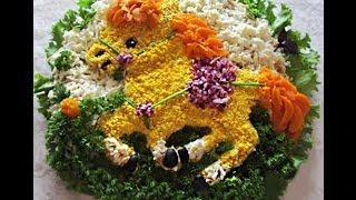Новогодние салаты 2014, как украсить салат на Новый год -- год Лошади