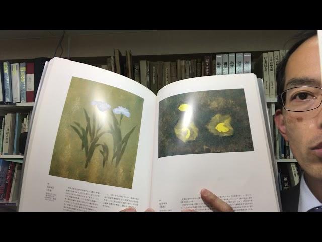 幽玄 神秘の日本画家 徳岡神泉の菖蒲図は特に高額買取しております。【絵画骨董買取プロ 銀座秋華洞】🌻🌻